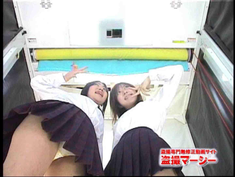 プリプリギャル達のエッチプリクラ! vol.11 制服 オメコ無修正動画無料 64連発 23