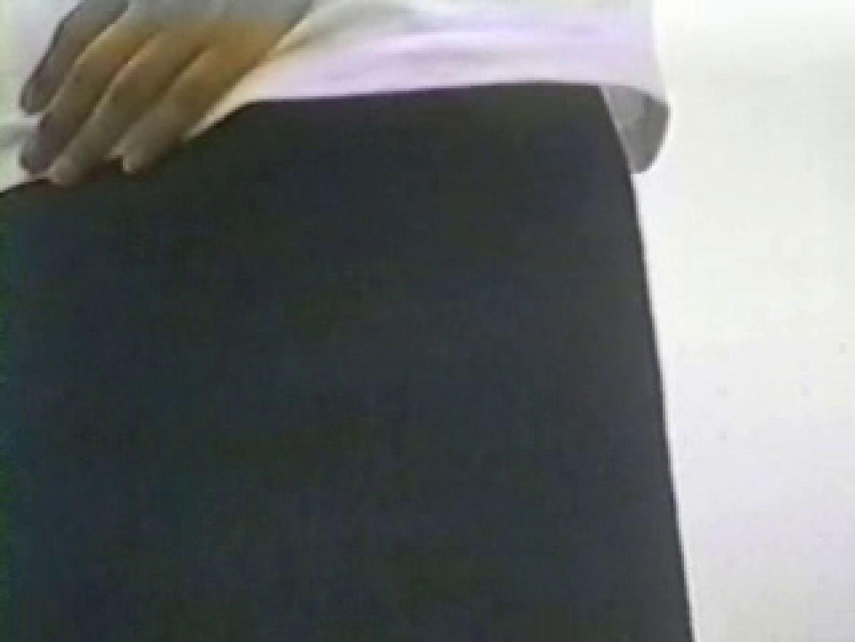 ティーンギャルのジャージャー・モリモリ! vol.01 ギャルのエロ生活 おめこ無修正動画無料 25連発 8