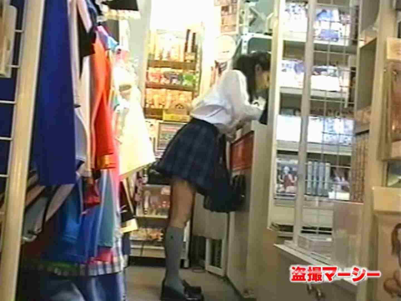 一押し!!制服女子 天使のパンツ販売中 制服  45連発 8