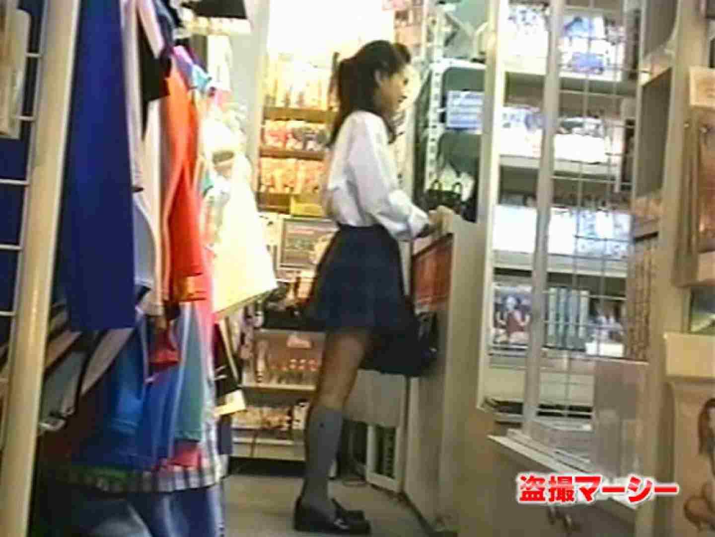 一押し!!制服女子 天使のパンツ販売中 制服 | 0  45連発 35