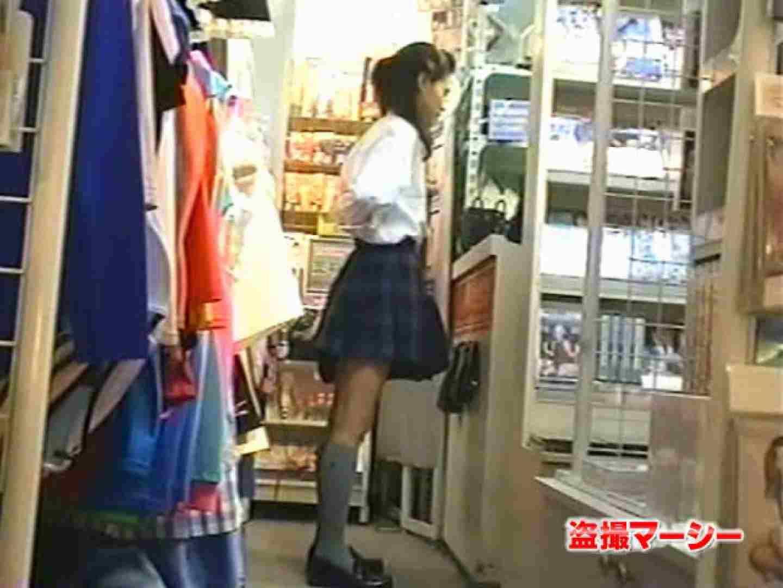 一押し!!制服女子 天使のパンツ販売中 制服 | 0  45連発 37