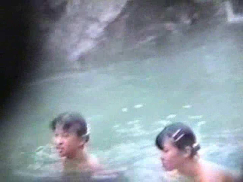 究極露天風呂美天使① 露天風呂  105連発 28
