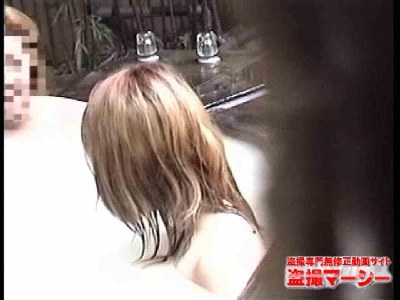 混浴!!カップル達の痴態BEST⑤ カップル  96連発 5