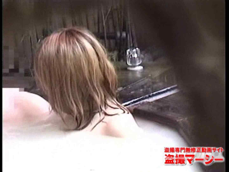 混浴!!カップル達の痴態BEST⑤ 乳首 われめAV動画紹介 96連発 49