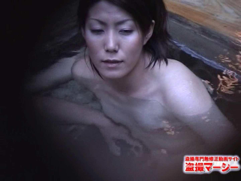 混浴!!カップル達の痴態BEST⑦ カップル セックス無修正動画無料 103連発 14