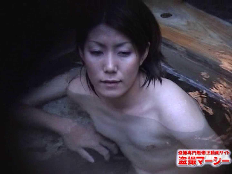 混浴!!カップル達の痴態BEST⑦ ギャル入浴  103連発 15