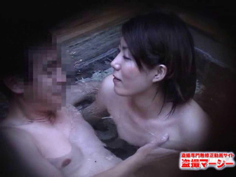 混浴!!カップル達の痴態BEST⑦ ギャル入浴  103連発 20