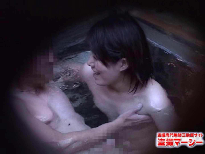 混浴!!カップル達の痴態BEST⑦ 露天風呂 オメコ動画キャプチャ 103連発 22