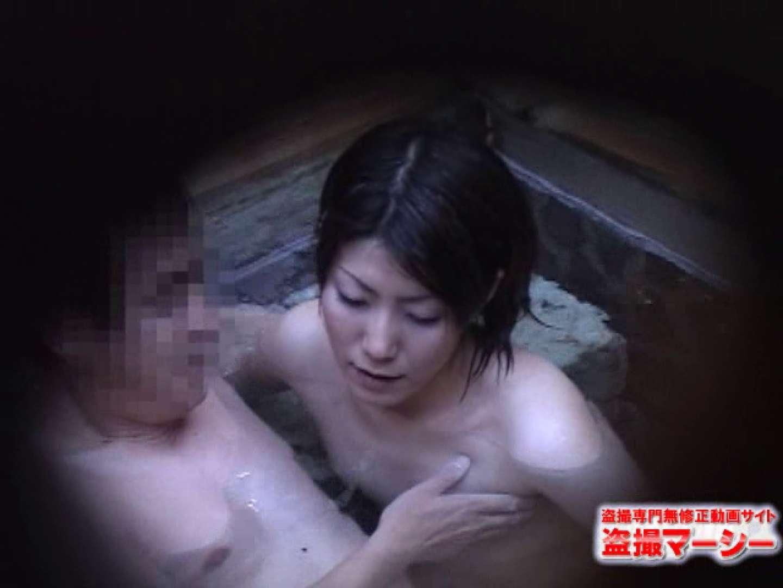 混浴!!カップル達の痴態BEST⑦ カップル セックス無修正動画無料 103連発 24