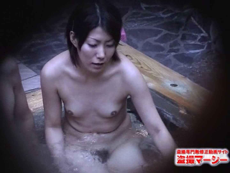 混浴!!カップル達の痴態BEST⑦ ギャル入浴  103連発 40