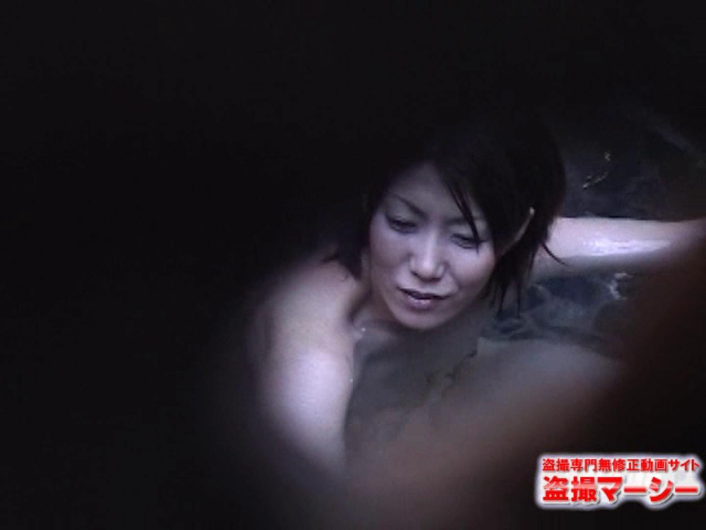 混浴!!カップル達の痴態BEST⑦ カップル セックス無修正動画無料 103連発 64