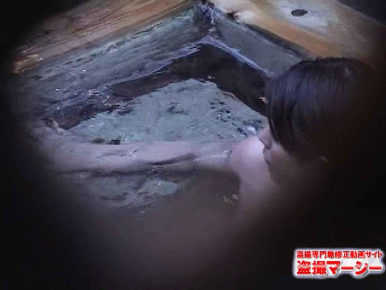 混浴!!カップル達の痴態BEST⑦ 露天風呂 オメコ動画キャプチャ 103連発 67