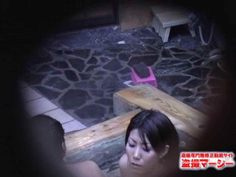 混浴!!カップル達の痴態BEST⑦ フェラ ワレメ動画紹介 103連発 93
