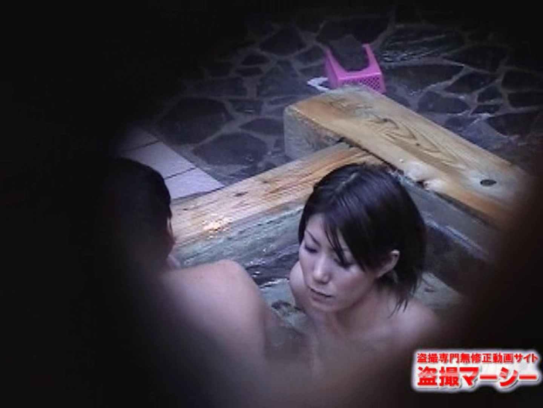 混浴!!カップル達の痴態BEST⑦ カップル セックス無修正動画無料 103連発 94