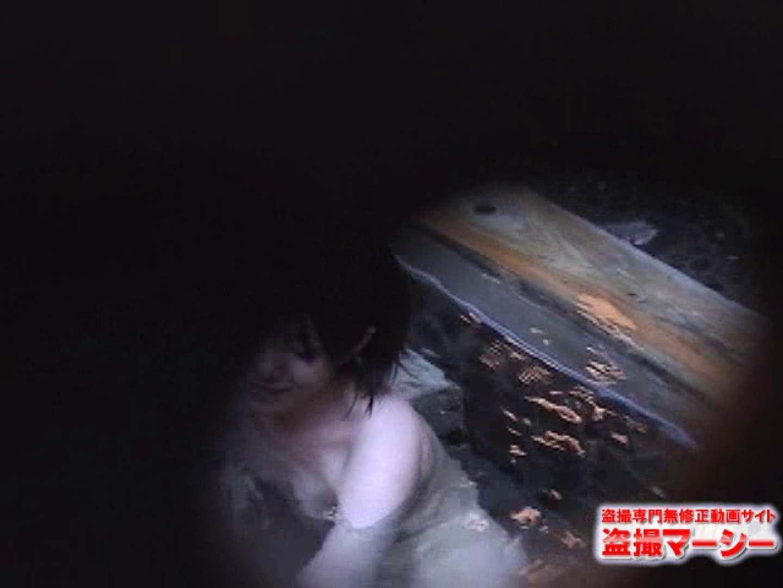 混浴!!カップル達の痴態BEST⑦ 露天風呂 オメコ動画キャプチャ 103連発 97