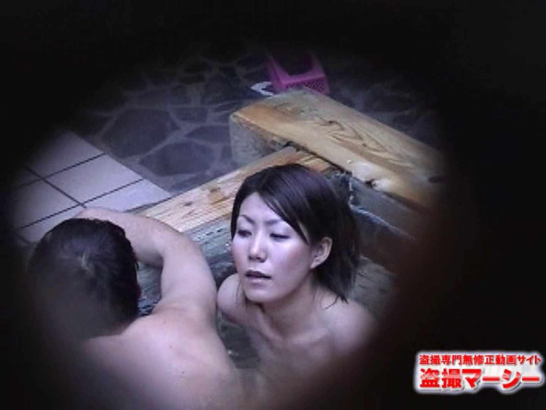 混浴!!カップル達の痴態BEST⑦ フェラ ワレメ動画紹介 103連発 98