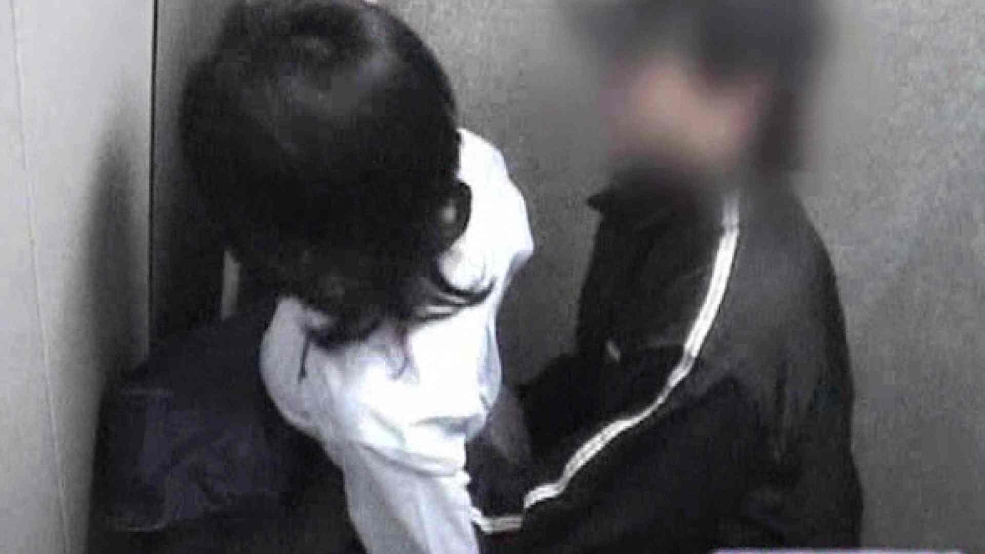 密室盗撮 vol.07 OLのエロ生活 | お尻  75連発 16