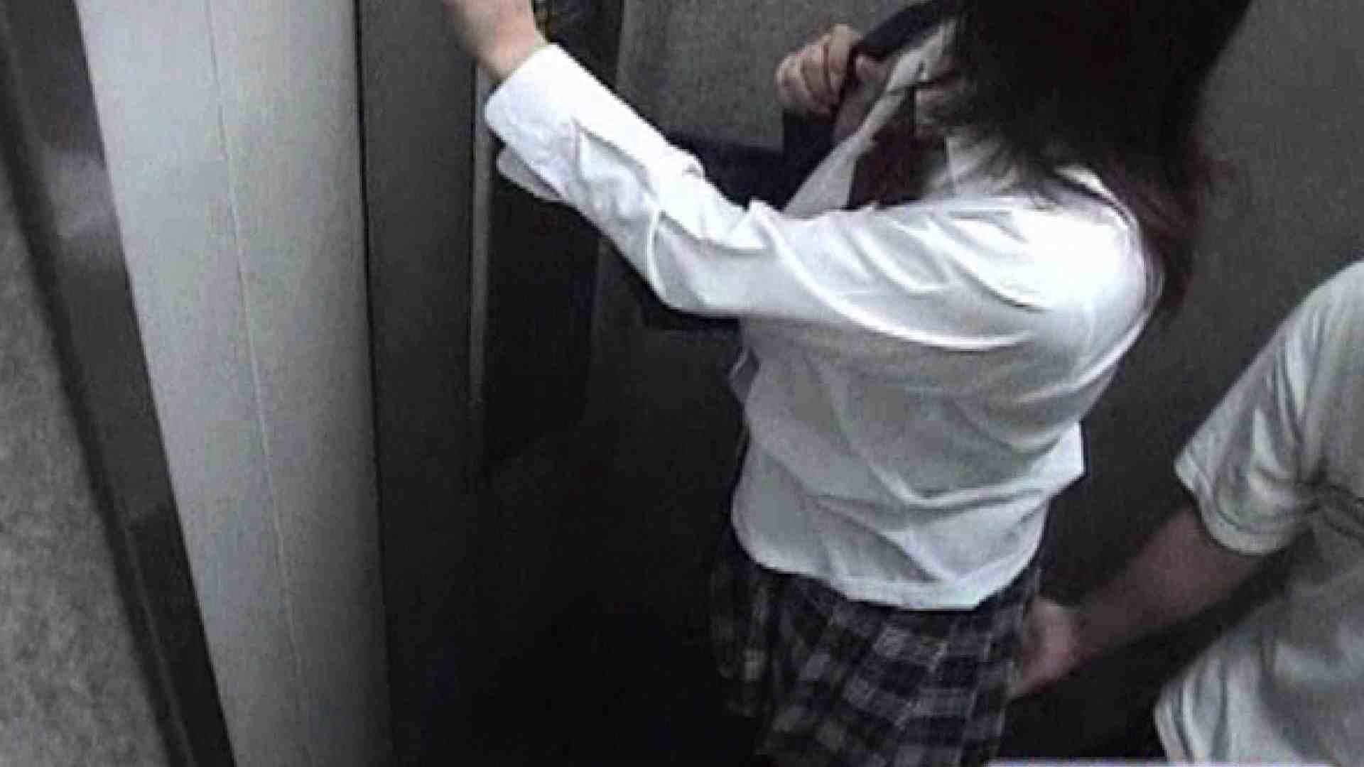 密室盗撮 vol.07 OLのエロ生活  75連発 60