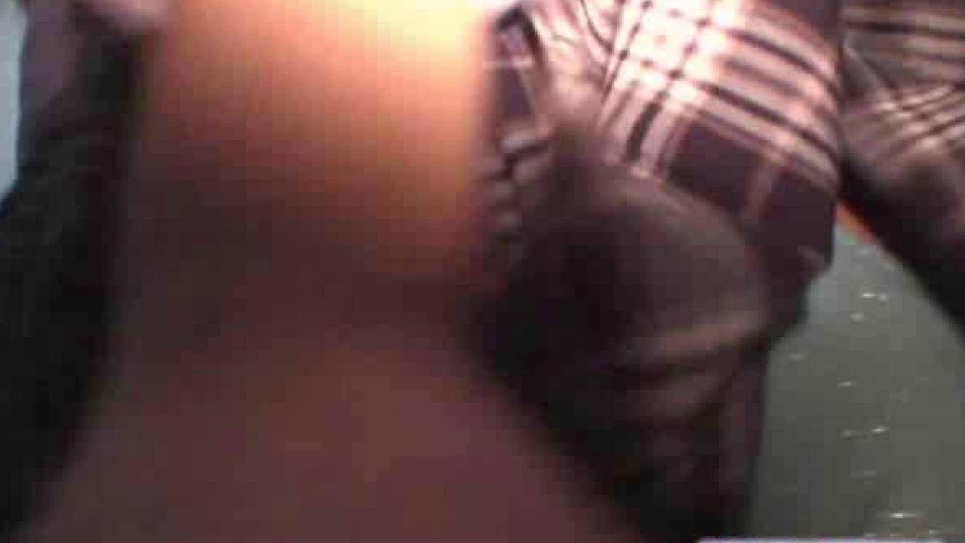 密室盗撮 vol.07 OLのエロ生活 | お尻  75連発 64