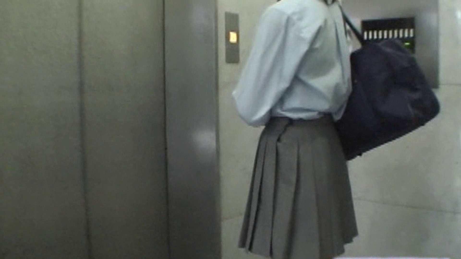密室盗撮 vol.07 OLのエロ生活  75連発 66