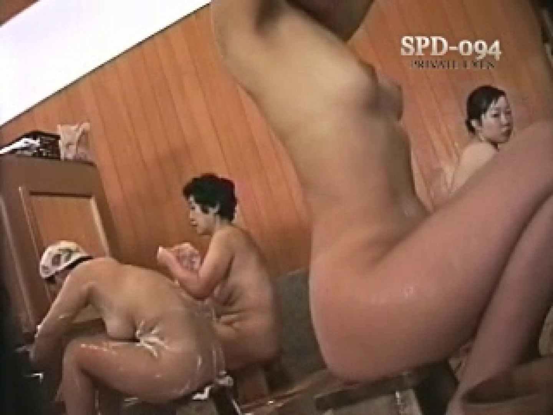 盗 湯めぐり壱 spd-094 裸体 のぞき動画画像 89連発 9