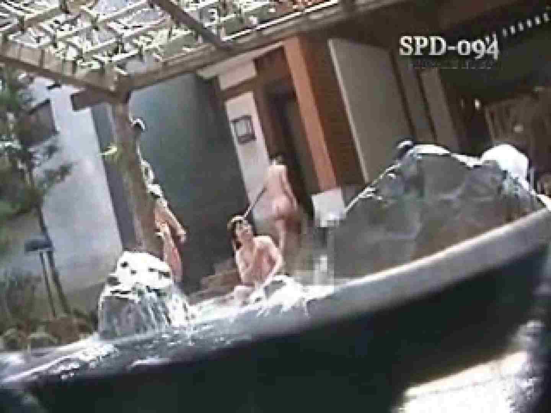 盗 湯めぐり壱 spd-094 露天風呂 えろ無修正画像 89連発 32