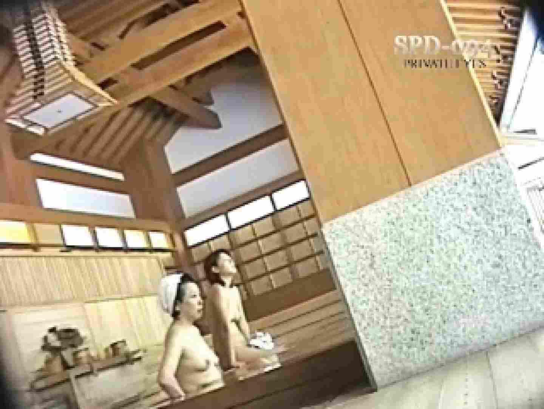 盗 湯めぐり壱 spd-094 裸体 のぞき動画画像 89連発 84