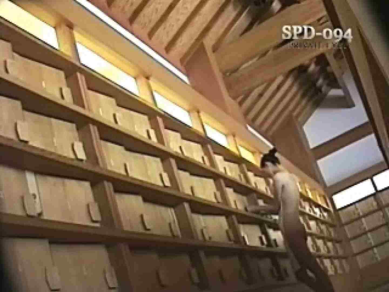 盗 湯めぐり壱 spd-094 裸体 のぞき動画画像 89連発 89