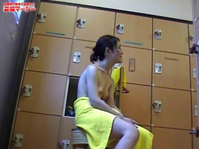 おとめ達の大浴場① 脱衣所 | 美女  60連発 26