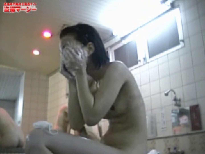 おとめ達の大浴場① 脱衣所  60連発 35