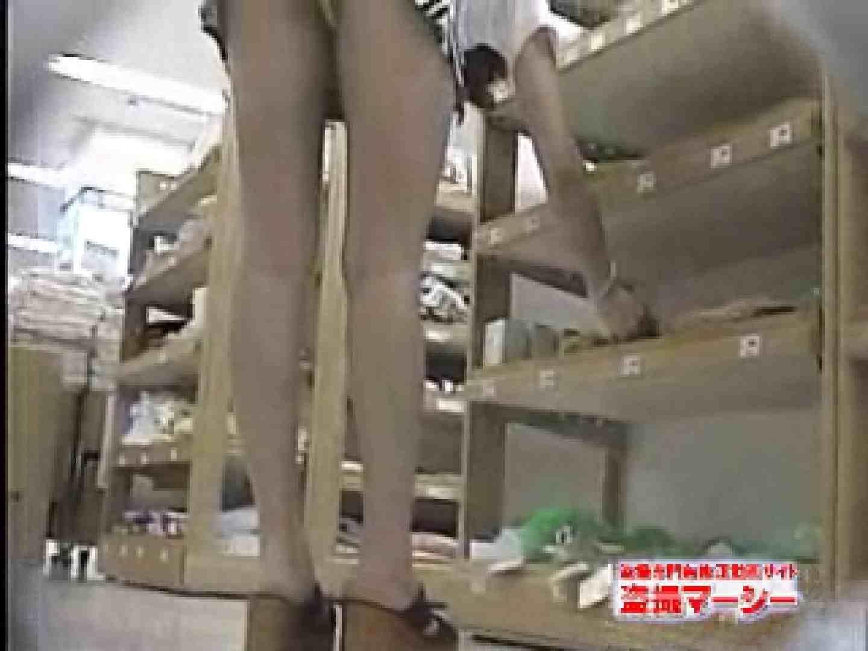 接近!!パンツ覗き見vol6 盗撮  55連発 16