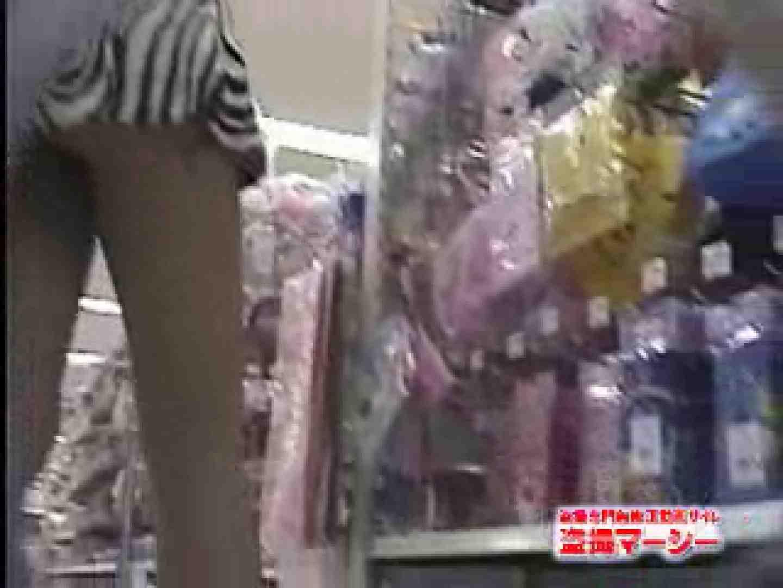 無料アダルト動画:接近!!パンツ覗き見vol6:のぞき本舗 中村屋