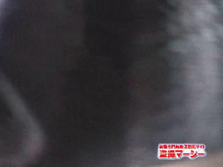 接近!!パンツ覗き見vol9 覗き AV動画キャプチャ 53連発 3