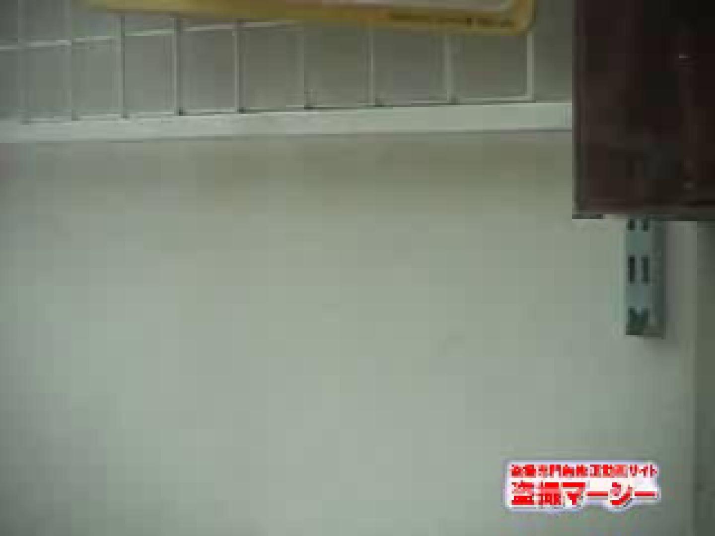 接近!!パンツ覗き見vol9 OLのエロ生活   制服  53連発 46