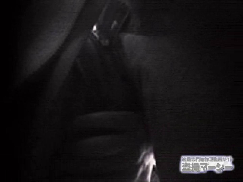 実録痴漢証拠ビデオ 盗撮 オメコ無修正動画無料 99連発 8