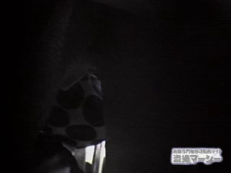 実録痴漢証拠ビデオ 盗撮 オメコ無修正動画無料 99連発 14
