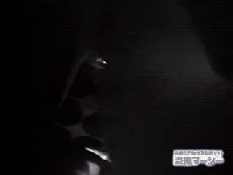 実録痴漢証拠ビデオ お尻 隠し撮りオマンコ動画紹介 99連発 15