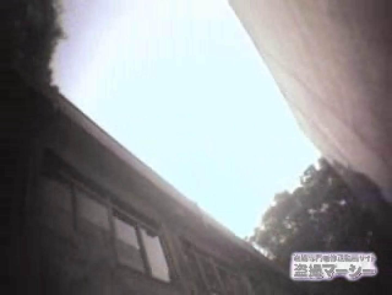 実録痴漢証拠ビデオ お尻 隠し撮りオマンコ動画紹介 99連発 21