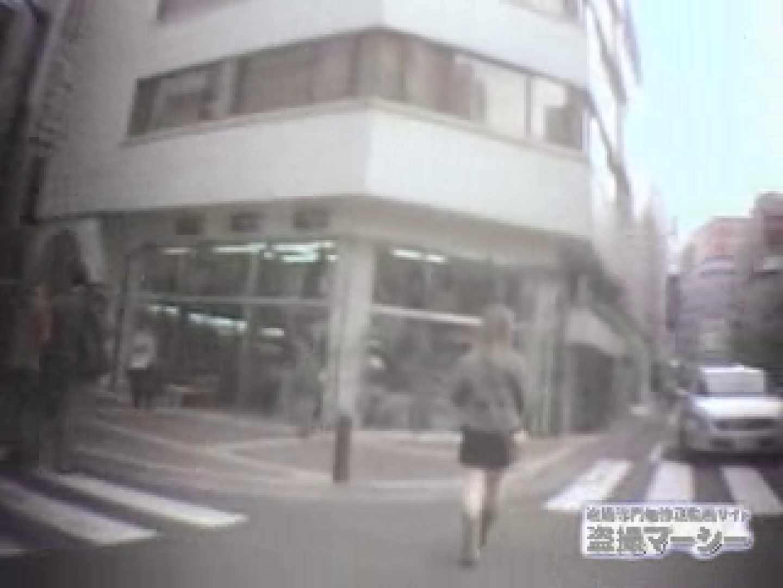 実録痴漢証拠ビデオ 女子大生のエロ生活 隠し撮りオマンコ動画紹介 99連発 28