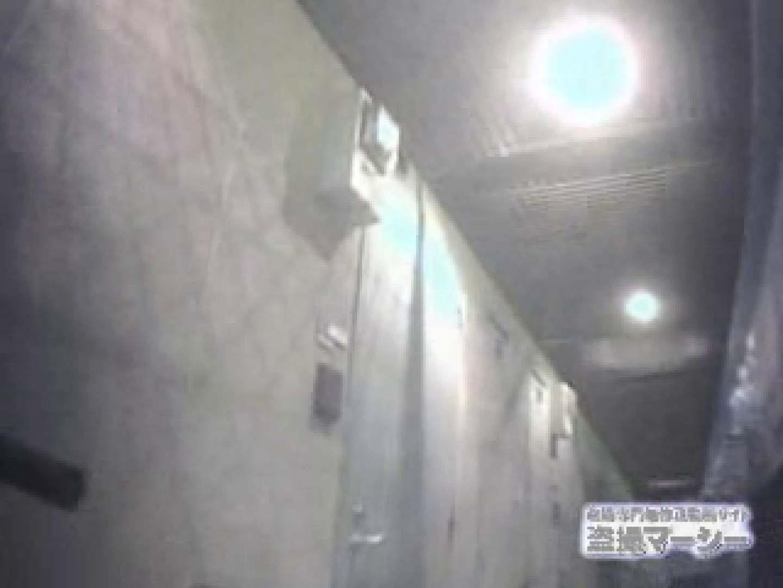 実録痴漢証拠ビデオ 女子大生のエロ生活 隠し撮りオマンコ動画紹介 99連発 34