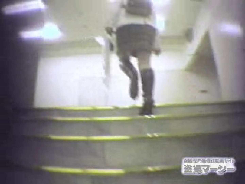 実録痴漢証拠ビデオ イタズラ | 制服  99連発 37