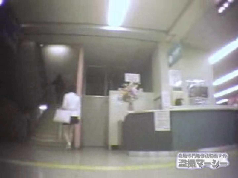 実録痴漢証拠ビデオ 女子大生のエロ生活 隠し撮りオマンコ動画紹介 99連発 40