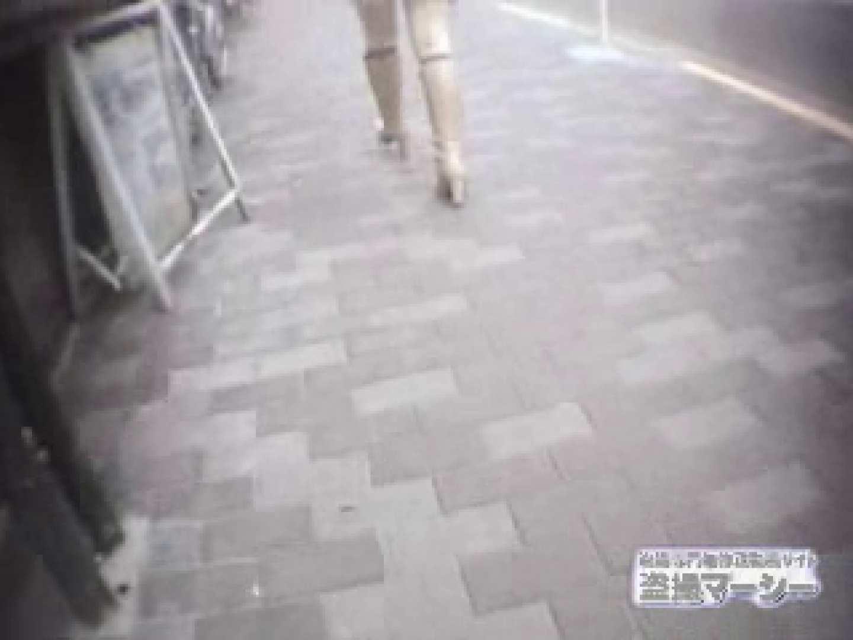 実録痴漢証拠ビデオ 女子大生のエロ生活 隠し撮りオマンコ動画紹介 99連発 46
