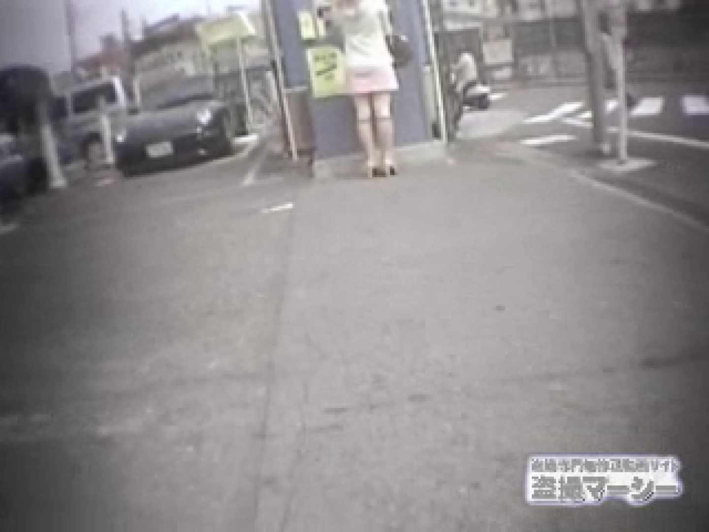 実録痴漢証拠ビデオ 痴漢 セックス画像 99連発 47