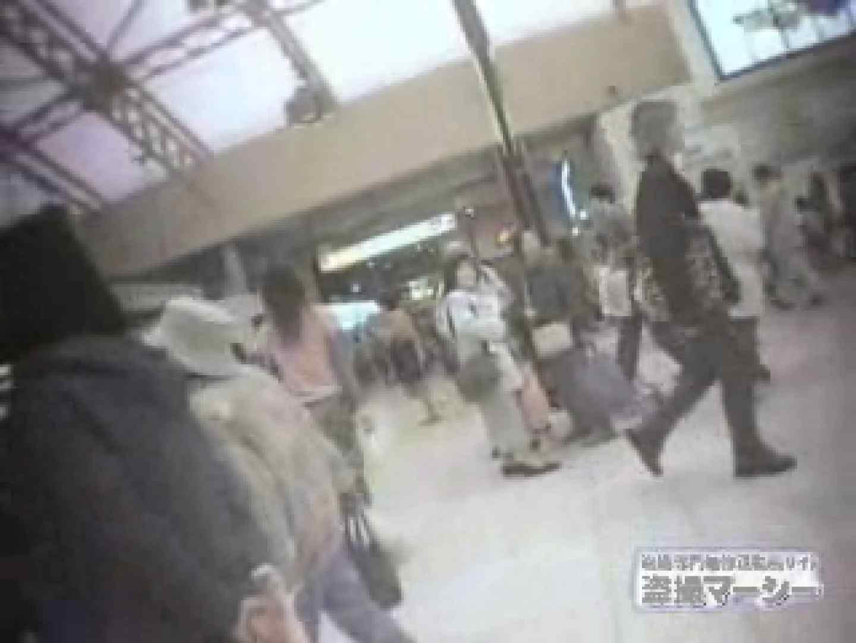 実録痴漢証拠ビデオ イタズラ  99連発 48