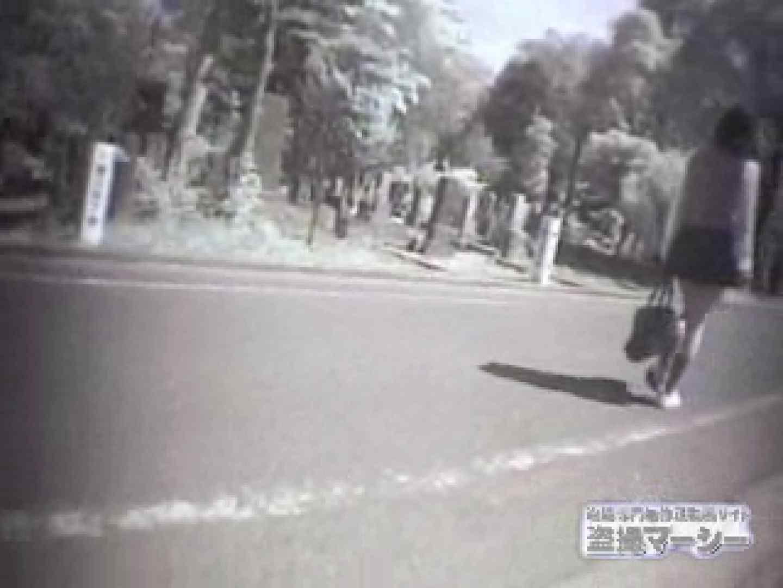 実録痴漢証拠ビデオ 痴漢 セックス画像 99連発 53