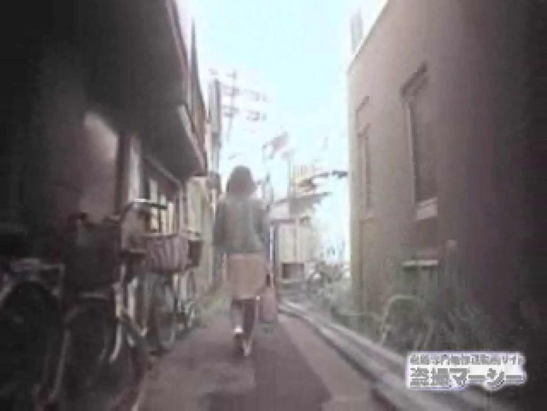 実録痴漢証拠ビデオ 女子大生のエロ生活 隠し撮りオマンコ動画紹介 99連発 70