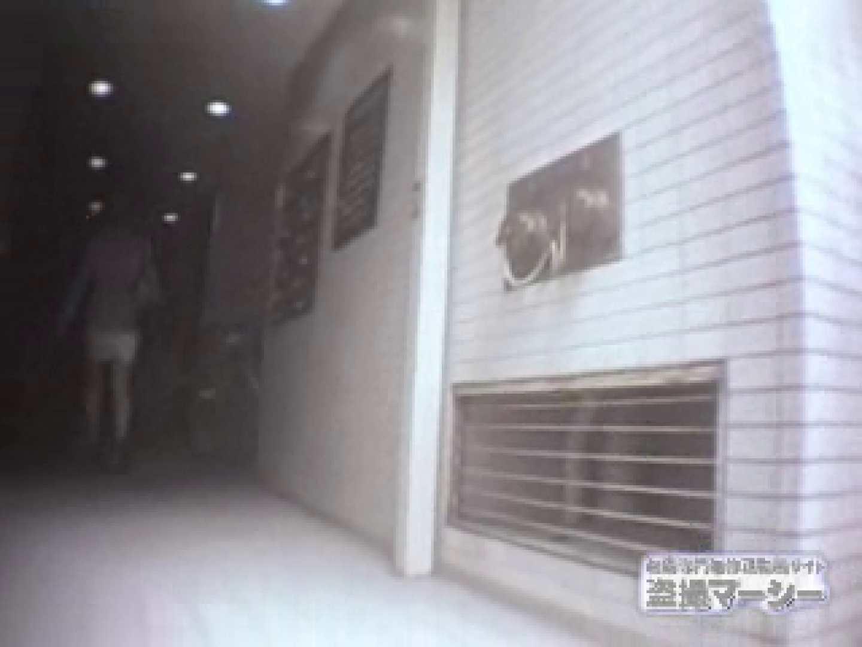 実録痴漢証拠ビデオ 痴漢 セックス画像 99連発 71