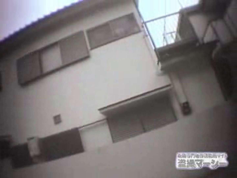 実録痴漢証拠ビデオ 盗撮 オメコ無修正動画無料 99連発 74