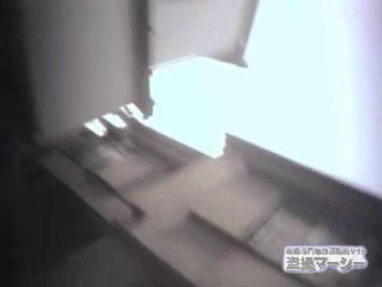 実録痴漢証拠ビデオ 痴漢 セックス画像 99連発 77